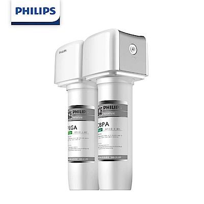 PHILIPS 飛利浦 四重超濾淨水器 櫥下型(WP4111)