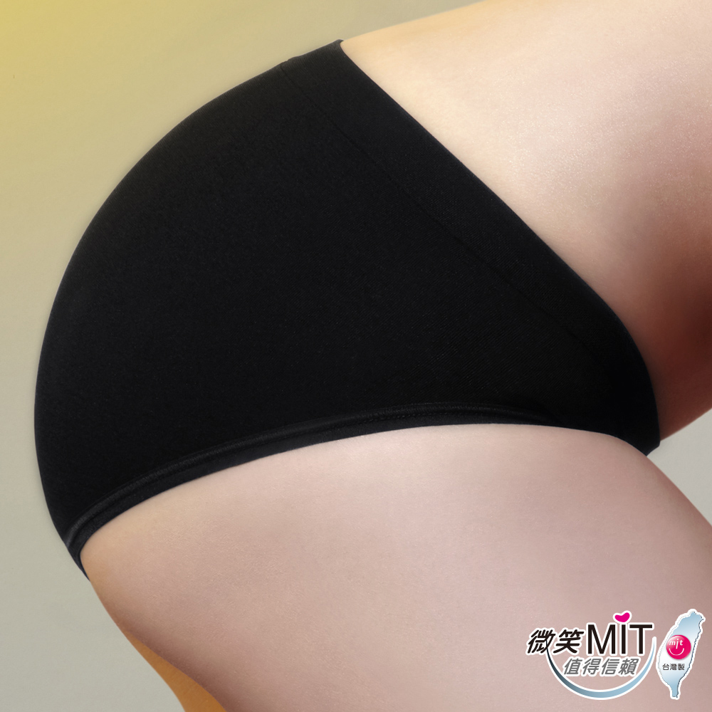 推EASY SHOP-iMEWE 中低腰三角褲(極簡黑)