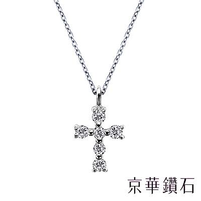 京華鑽石 Faith-四 0.07克拉 10K鑽石項鍊