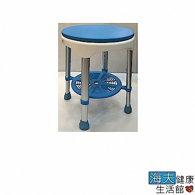 海夫健康生活館 可調高 EVA 旋轉座墊洗澡椅