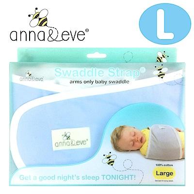 美國 Anna&Eve 嬰兒舒眠包巾 / 防驚跳早產兒肚兜 (L號/粉藍色)