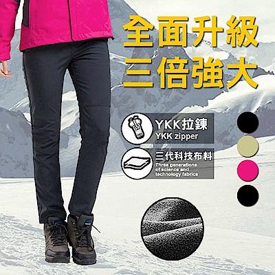 【KD】第三代頂級加絨加厚三防衝鋒褲女