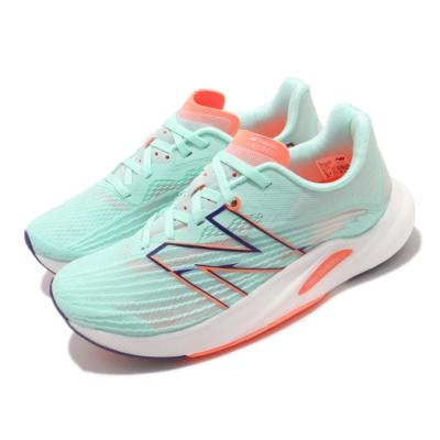 New Balance 慢跑鞋 FuelCell Rebel V2 男鞋 紐巴倫 寬楦 路跑 運動休閒 緩震 穿搭 藍 白 WFCXLP2D