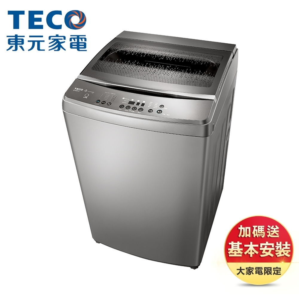TECO東元 16kg DD變頻直驅洗衣機(W1668XS)