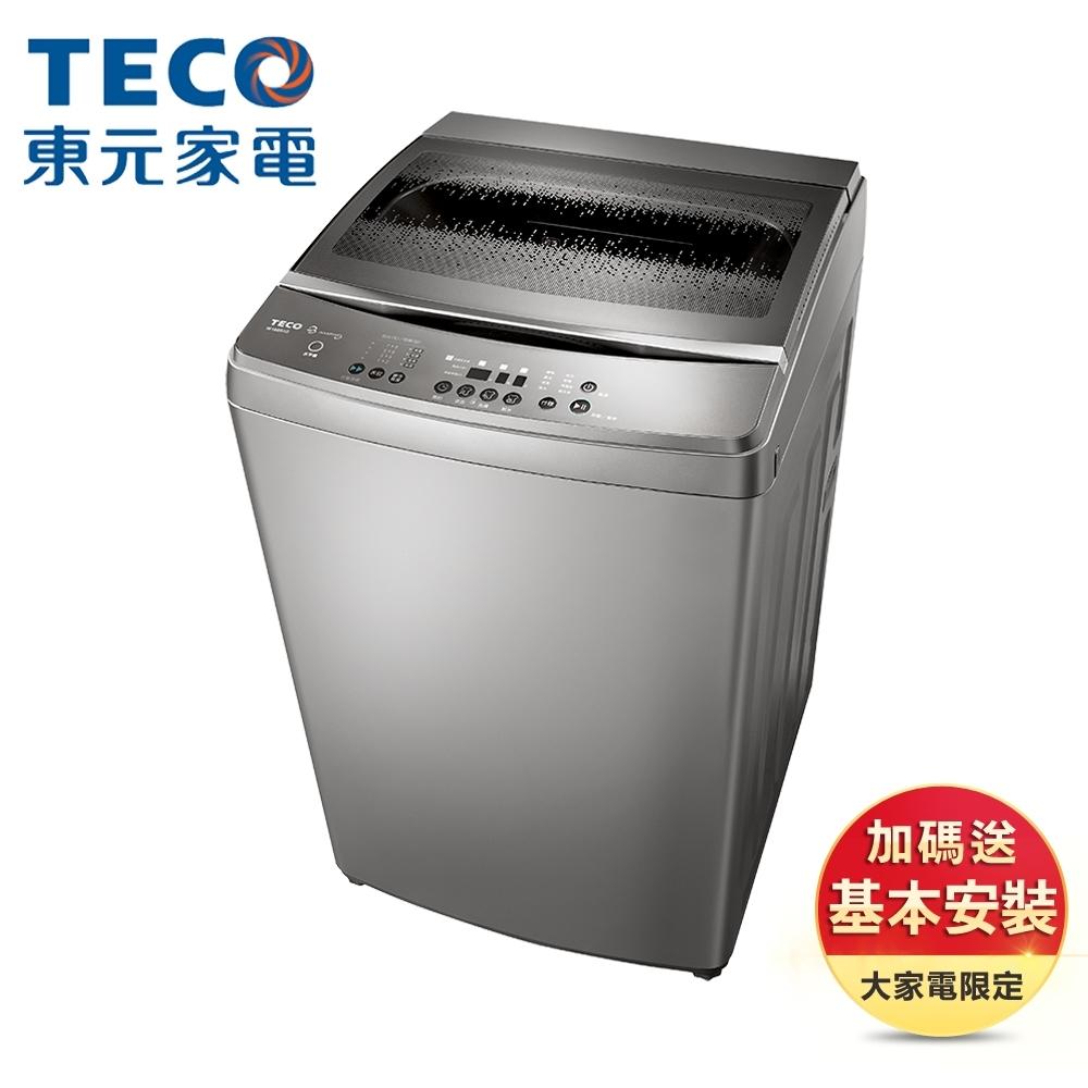 TECO東元★超值好禮2選1 14kg DD變頻直驅洗衣機(W1468XS)