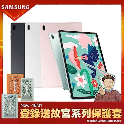 SAMSUNG三星 Galaxy Tab S7 FE (T736B) 12.4吋平板電腦_4GB/64GB-(LTE)