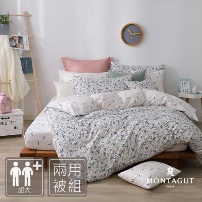 MONTAGUT-春花鳥鳴-100%純棉兩用被床包組(加大)