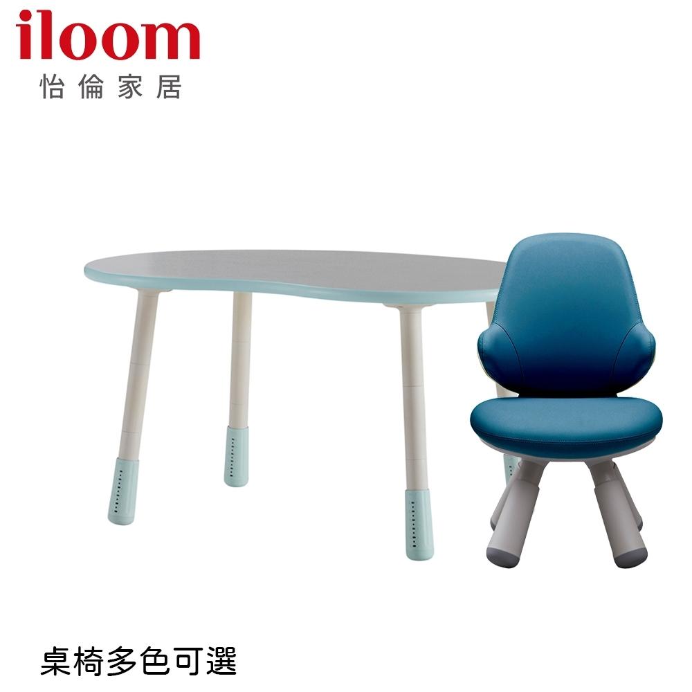 【iloom 怡倫家居】兒童1200型豌豆桌+Wing Kids 成長學童椅(多色可選)