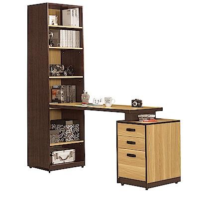 H&D 費德勒組合書桌