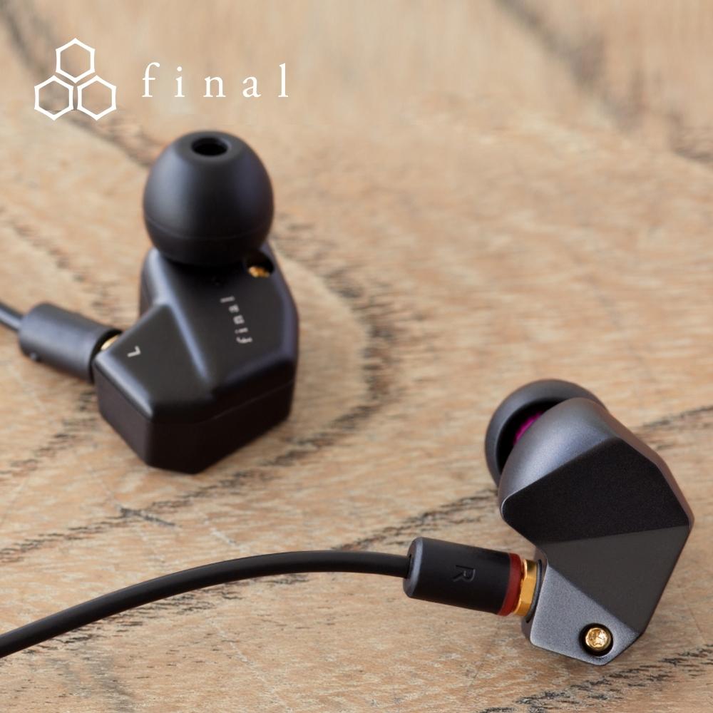 日本 Final MAKE 3 耳道式可調音耳機