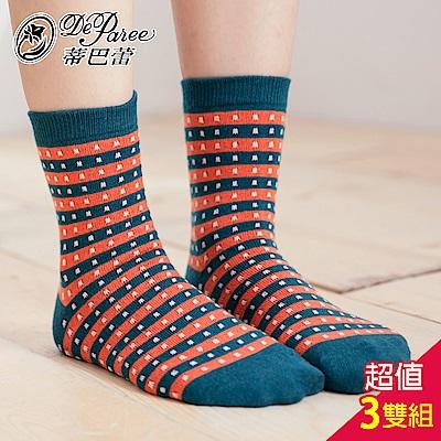 蒂巴蕾 暖足 羊毛襪-斑馬線-青綠-3雙組