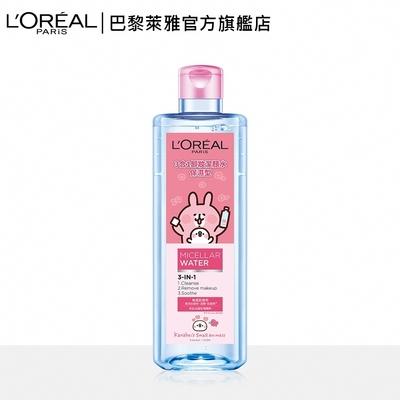 LOREAL Paris 巴黎萊雅 三合一卸妝潔顏水P助與兔兔限定版 保濕型