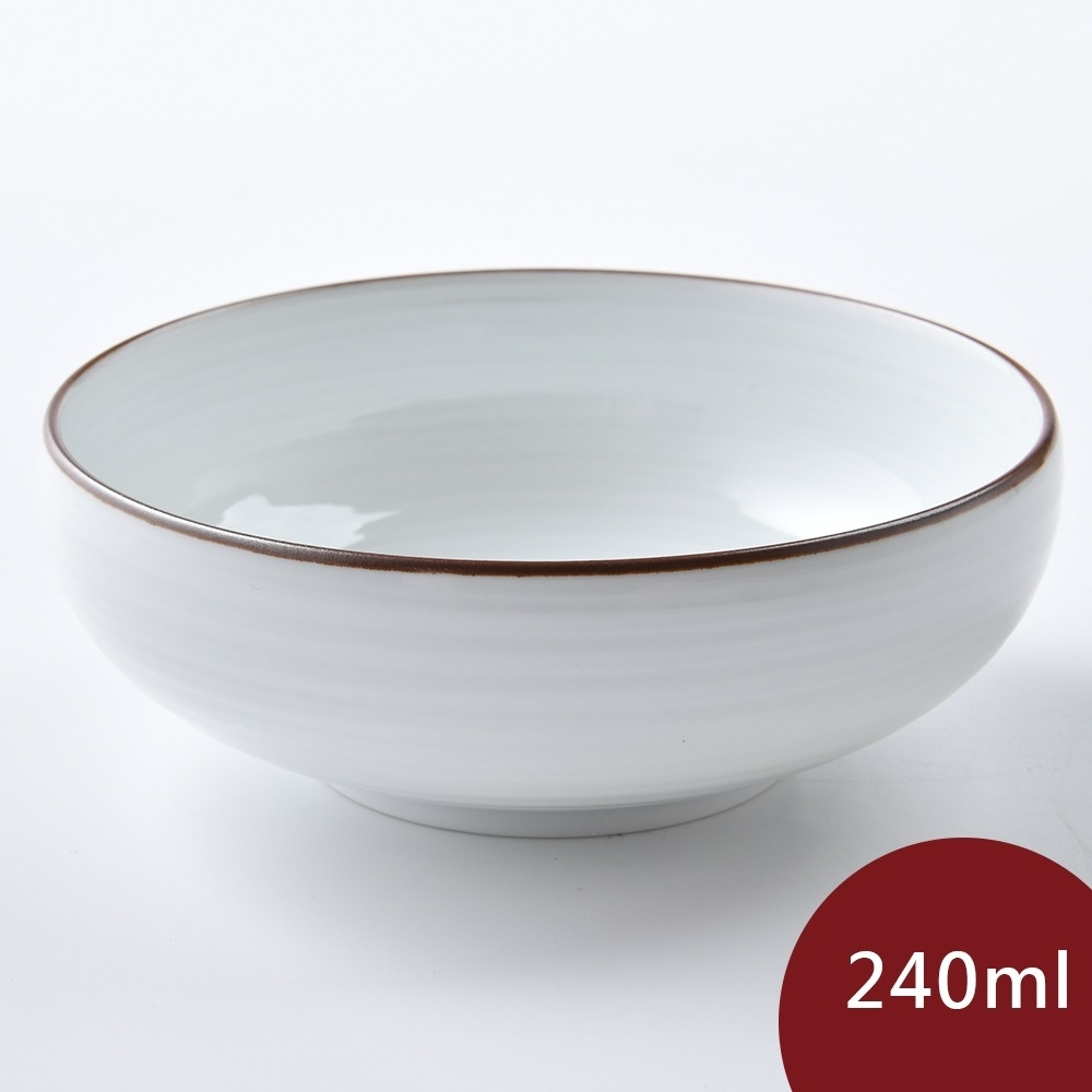 Hakusan 白山陶 碗 白磁 240ml