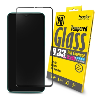 hoda Redmi 紅米NOTE 8 Pro 2.5D隱形滿版鋼化玻璃保護貼