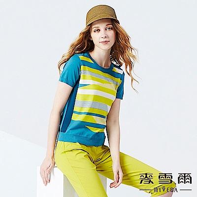 【麥雪爾】變化條紋色織針織衫-藍