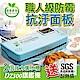 青葉 DZ300 商用級全自動真空包裝機 乾濕兩用免專用袋(公司貨) product thumbnail 2