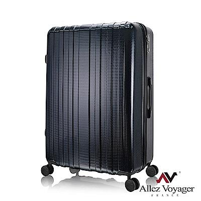 法國奧莉薇閣 32吋行李箱 旅行箱 拉鍊編織紋 箱霸系列(墨藍)