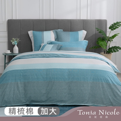 Tonia Nicole東妮寢飾 尼羅河之詩環保印染100%精梳棉兩用被床包組(加大)