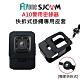FLYone SJCAM A10 快拆式掛繩+專用皮套-急 product thumbnail 1