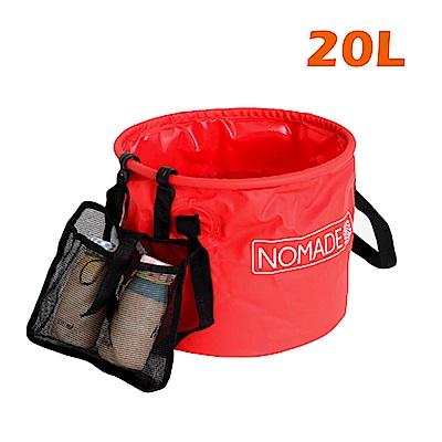NOMADE 戶外便攜 多用途折疊水桶  -20L (紅) -快速到貨
