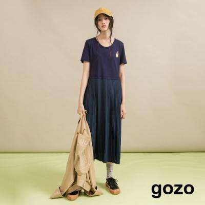 gozo 雪紡百褶拼接假兩件洋裝(深藍)