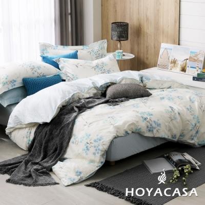 HOYACASA夏花朵朵 加大四件式純棉兩用被床包組(天絲入棉30%)