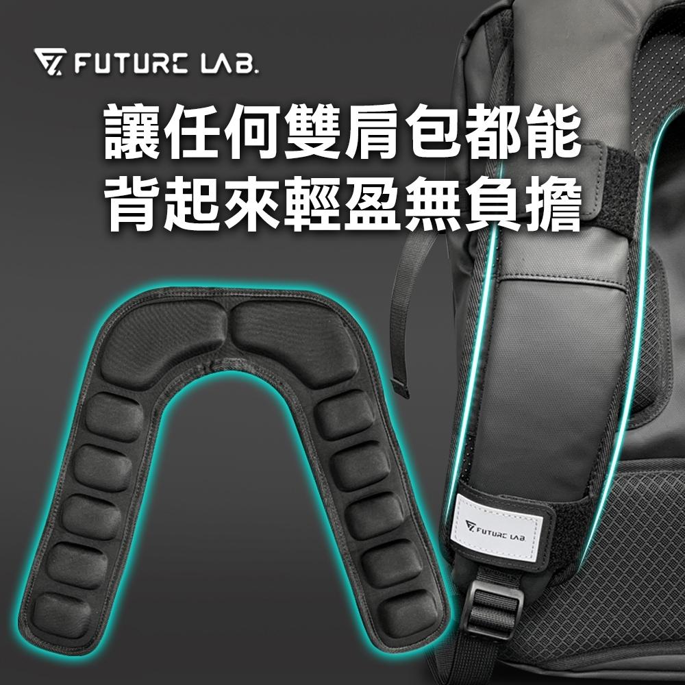 【Future Lab. 未來實驗室】FREEZONE 零負重背帶 後背包 雙肩包 筆電包 電腦包 減壓背帶 背帶