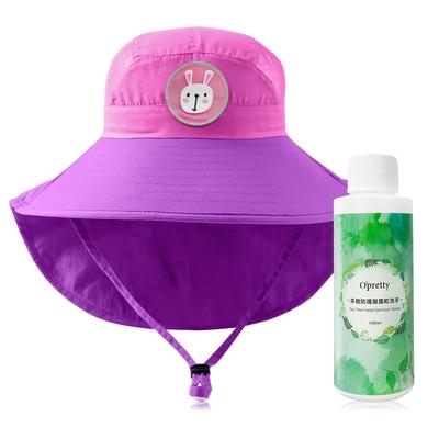 O Pretty歐沛媞 兒童超防曬荷葉漁夫遮陽帽帽圍54cm-多款可選-送乾洗手100ml
