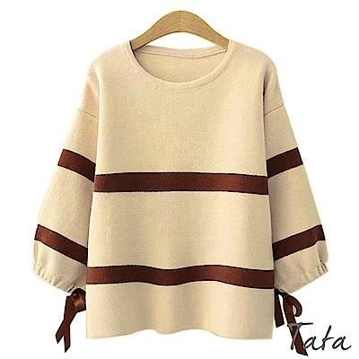 袖口緞帶針織上衣 共二色 TATA