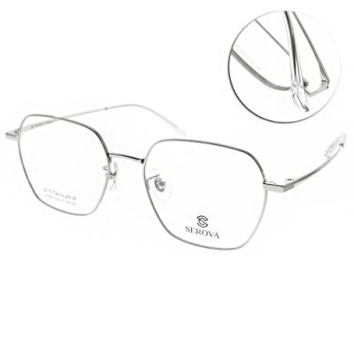 SEROVA眼鏡 時尚多邊造型款/槍#SC220 C2