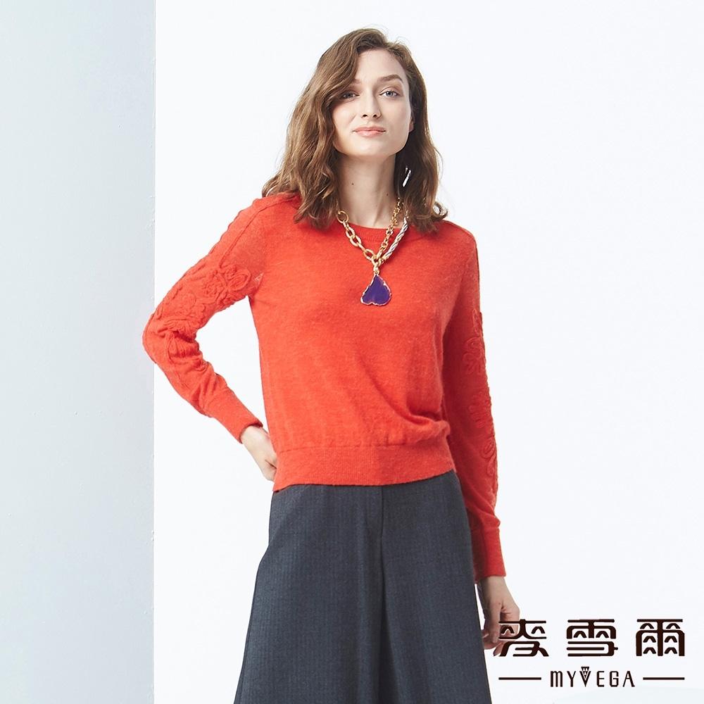 麥雪爾 羊毛提花造型縮腰針織上衣-桔紅
