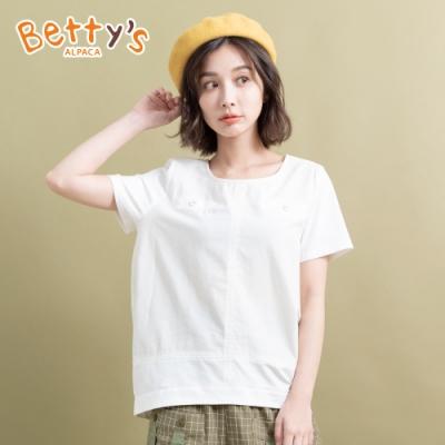 betty's貝蒂思 純色圓領剪裁上衣(白色)