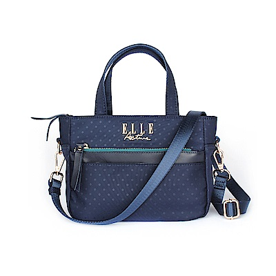 ELLE Active 自由展翼系列-多用手提包-藍色