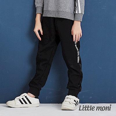 Little moni 厚棉壓條刷毛長褲(共2色)