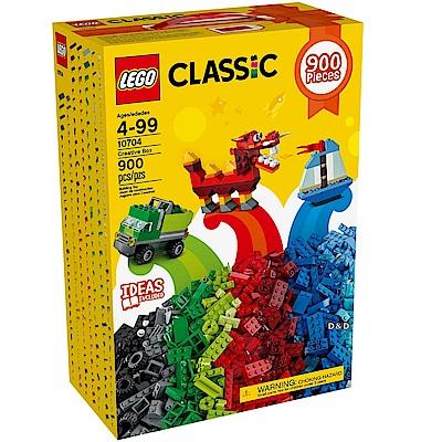 樂高LEGO Classic 基本顆粒系列 LT10704 創意積木箱