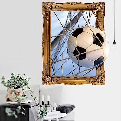 半島良品 DIY無痕壁貼-假窗足球入網 XH6247 45x60cm