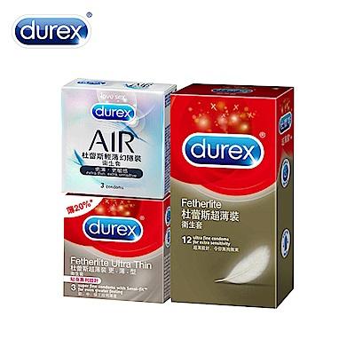 Durex 超薄裝保險套12入+AIR輕薄幻隱裝3入+超薄裝更薄型3入