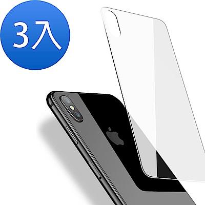 iPhone XS Max 背膜 鋼化玻璃膜 防撞 防摔 透明 保護貼背膜-超值3入組