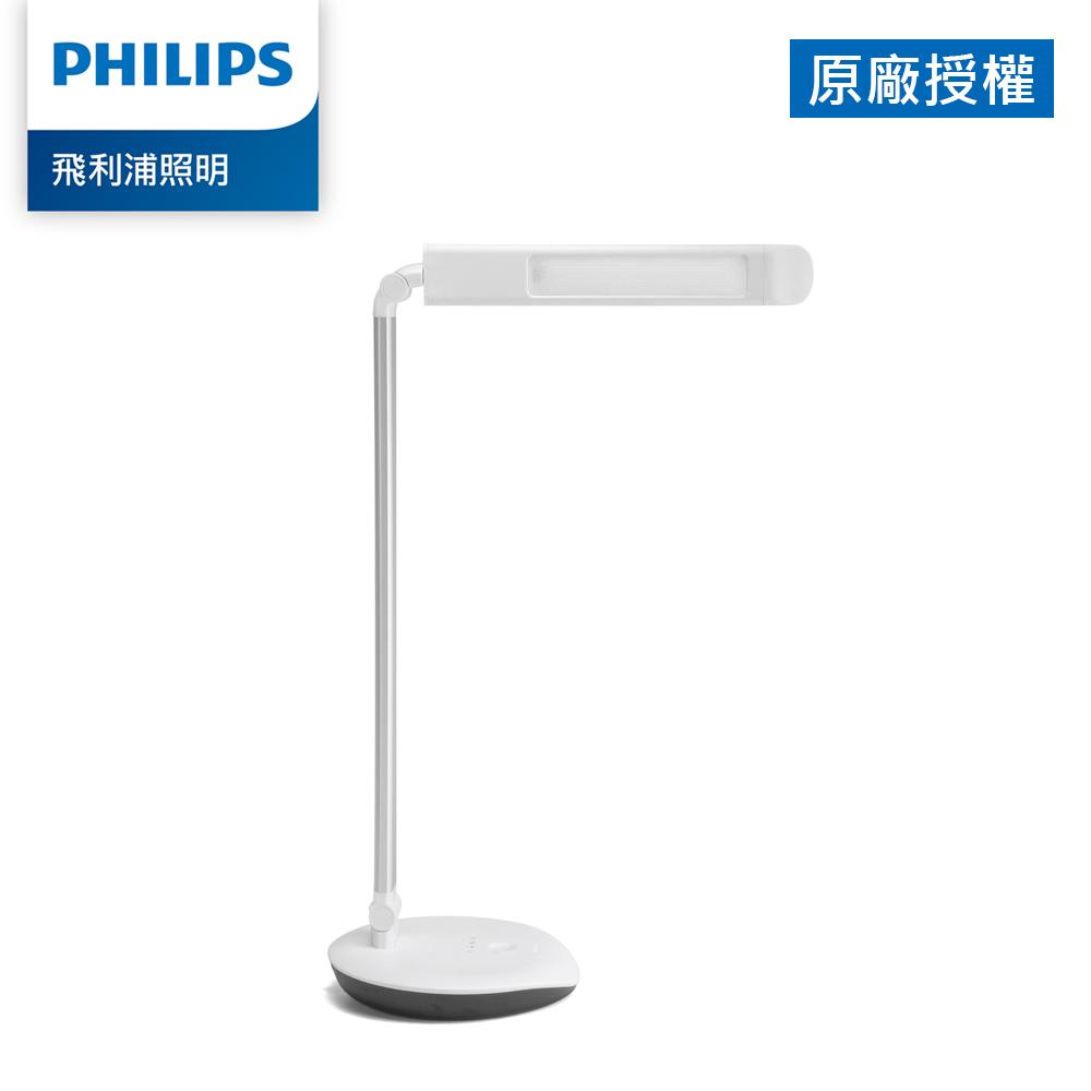 Philips 飛利浦 品恒 72087 LED護眼檯燈 (PD003)