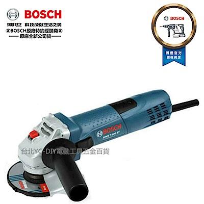 德國 BOSCH 可調速 手持式平面砂輪機4 GWS 7-100ET