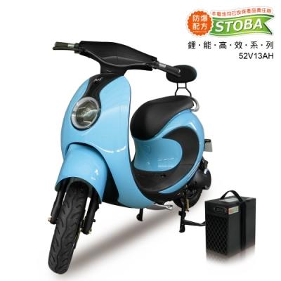 【向銓】ANGELA電動自行車 PEG-035搭配防爆鋰電池