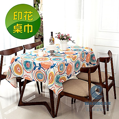 Washcan瓦士肯 清新印花桌巾-璃光派對 120x120cm
