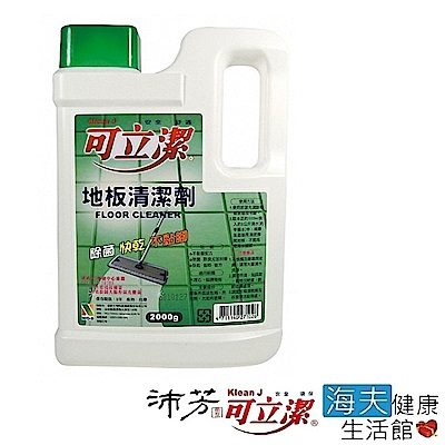 眾豪 可立潔 沛芳 地板清潔劑(每瓶2000g,4瓶包裝)