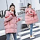 DABI韓國學院風學生連帽寬松加厚棉服單品外套