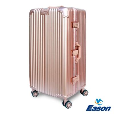 YC Eason 30吋運動鋁框避震行李箱胖胖箱 玫瑰金