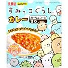 丸美屋 角落生物蔬菜綜合咖哩[附貼紙](160g)