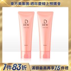 買1送1▼DEW水潤洗顏皂霜125g