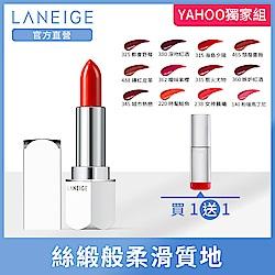 蘭芝 時尚炫色訂製唇膏3.5g