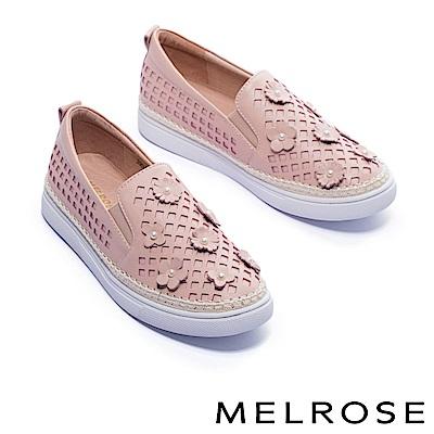 休閒鞋 MELROSE 清新珍珠立體皮花牛皮厚底休閒鞋-粉
