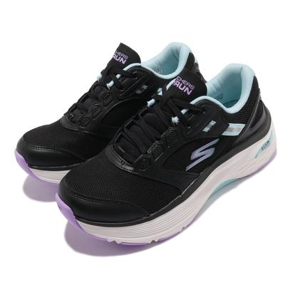 Skechers 慢跑鞋 Max Cushioning 運動 女鞋 Arch Fit 極致避震 避震 緩衝 黑 藍 128301BKAQ